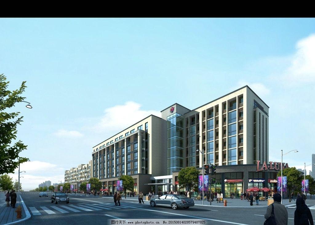商业透视图 沿街商铺 小高层建筑 办公建筑 超市建筑  设计 环境设计