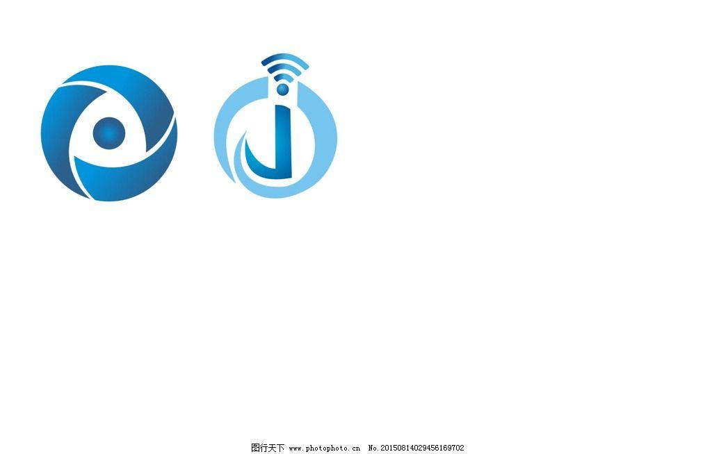 科技蓝色logo图片