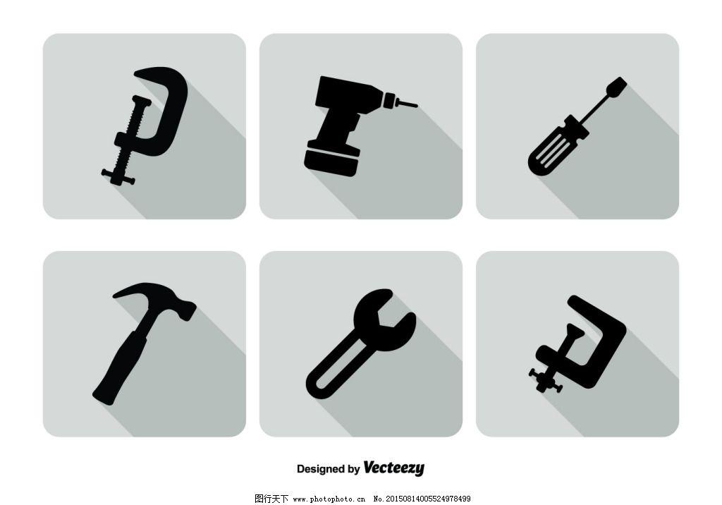 工具设计图