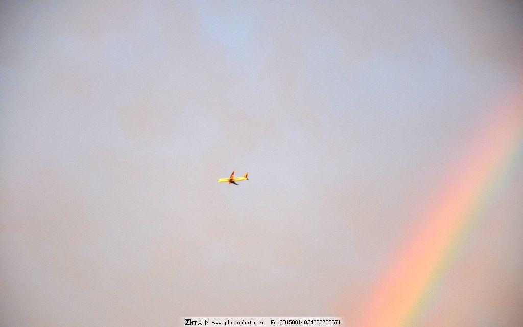 飞机 客机 彩虹 天空 雨后天晴 摄影 自然景观 自然风景 300dpi jpg