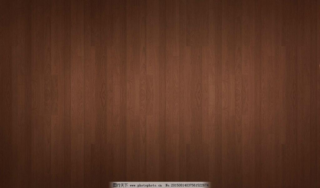 棕色木纹贴图图片_电脑网络