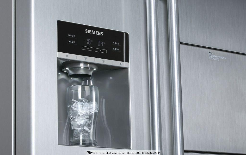 西门子对开门冰箱制冰器图片