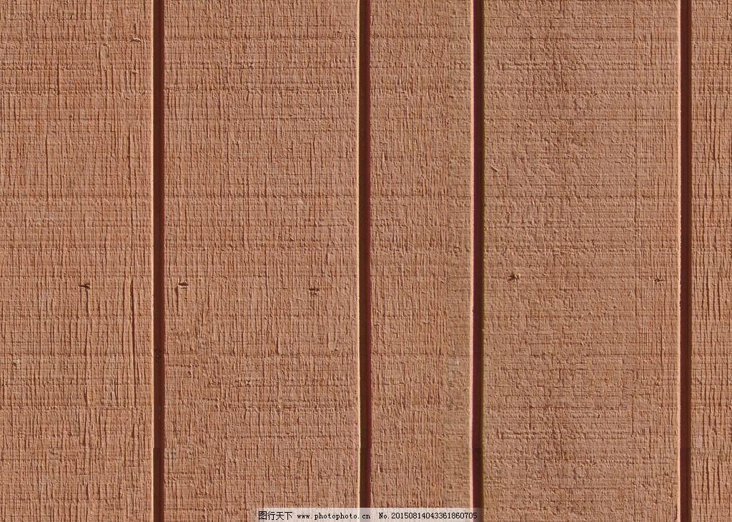 建筑材料图像 木材图像素材 木板材质贴图 木材图片素材 木板图片素材 木板材质 木地板贴图 木板 木纹 木地板 彩色木板 wood 实木 木材 板材 底纹 木头 纹理图片贴图 背景纹理 高质量高清图 3Dmax贴图 3DMAX素材 三维素材 材质贴图素材 后期贴图素材 建筑材料图像素材 设计 底纹边框 背景底纹 72DPI JPG