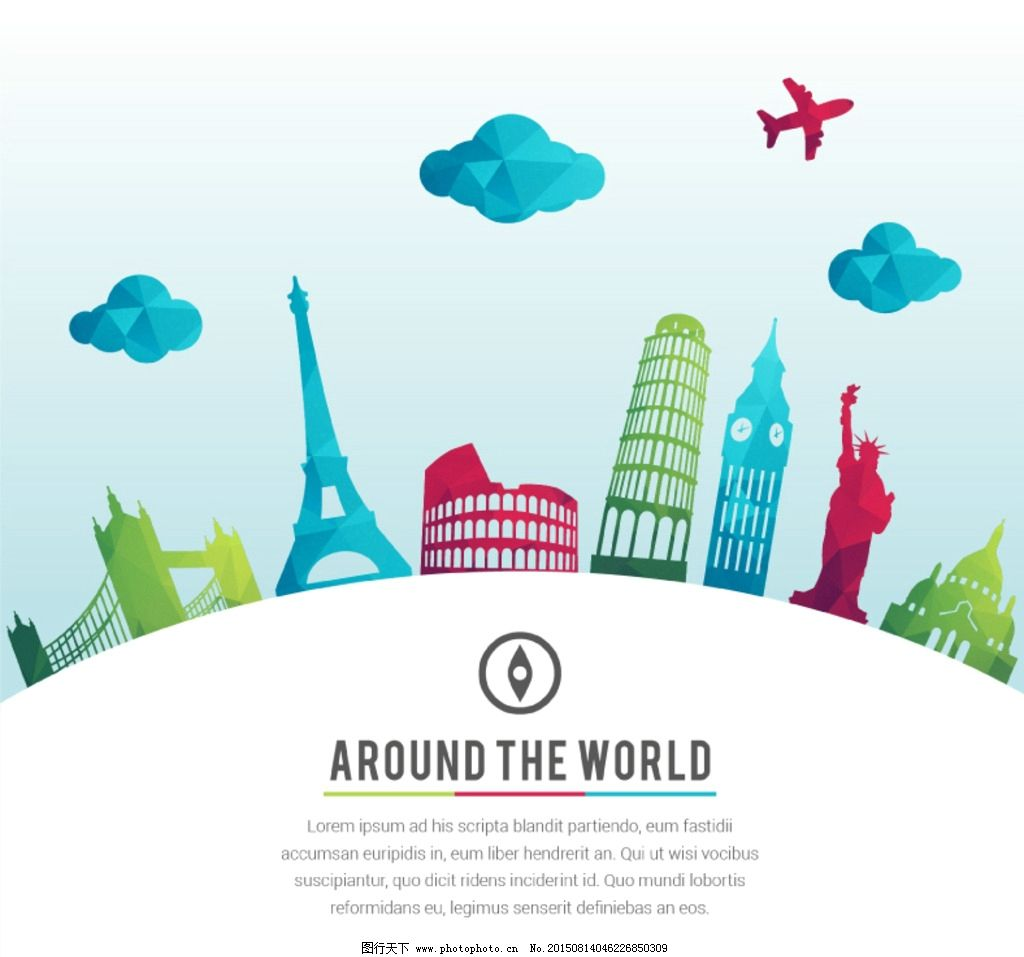 环球 旅行 飞机