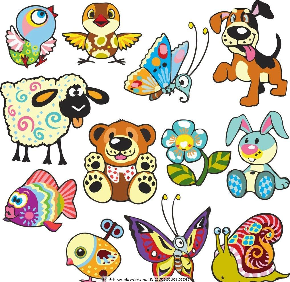 卡通兔子 动物卡通