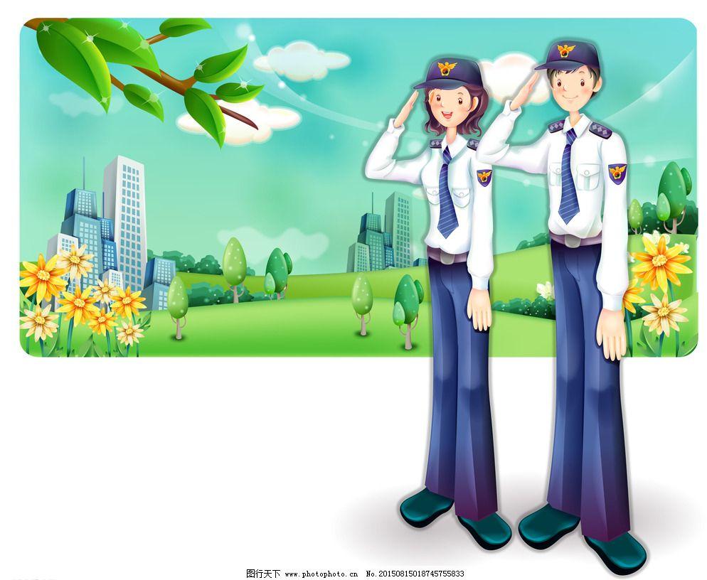 插画 动漫动画 动漫人物 纪律 简笔画 简笔画人物 交警 警察 卡通 简