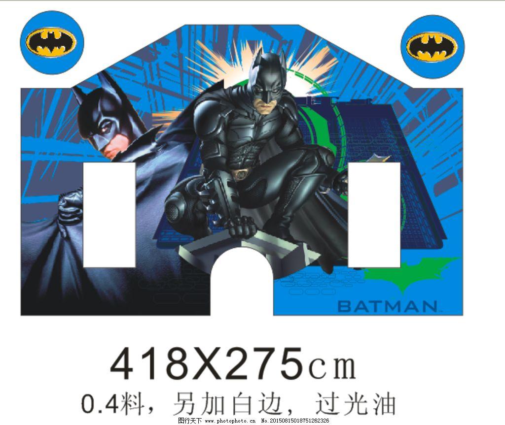 蝙蝠侠喷画