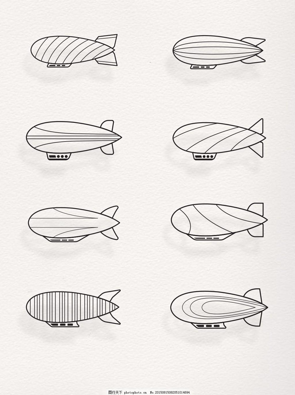 卡通手绘黑色线描空中飞艇