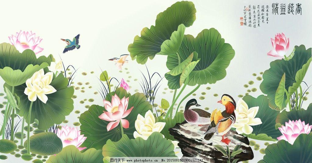 香远益清 背景墙 荷花 鸳鸯荷花 水彩画 设计 文化艺术 绘画书法 75dp