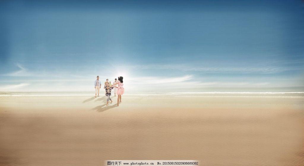 背景图片免费下载 光 海边 人 人物 幸福一家人 云 海边 人物 天空