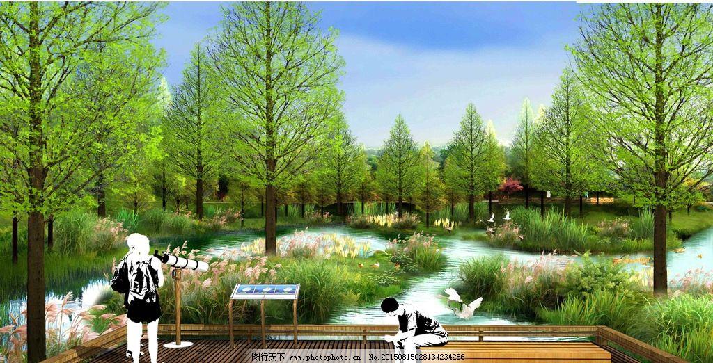 su景观效果图 生态景观 景观植物设计 景观木平台 景观驳岸 景观空间