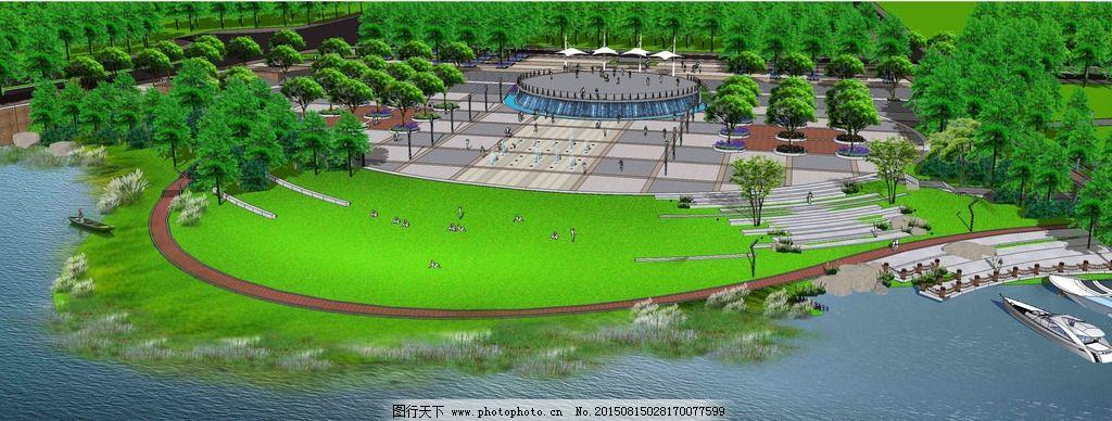 环境设计 景观设计  su效果图 滨水景观 景观效果图 景观植物设计