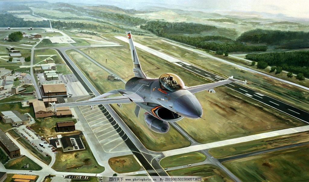 手绘 战斗机 军事武器 现代科技 交通工具 设计 其他 图片素材 72dpi