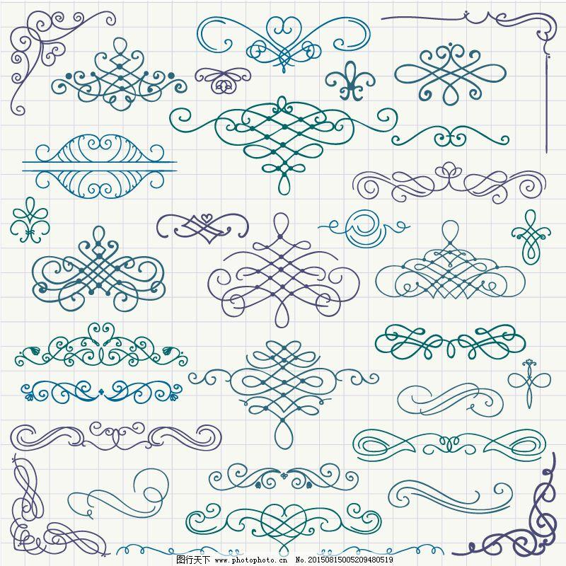 手绘花纹设计