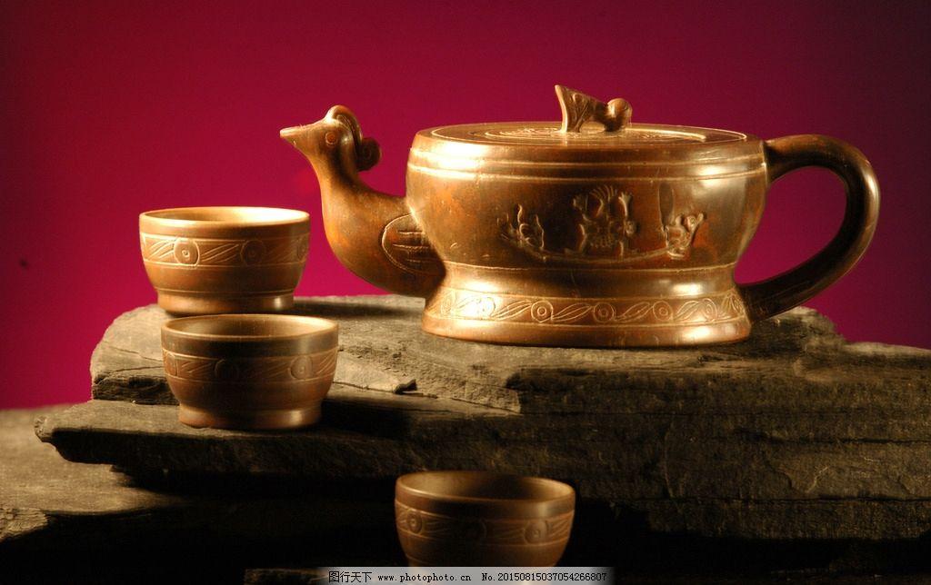 茶壶 茶具图片