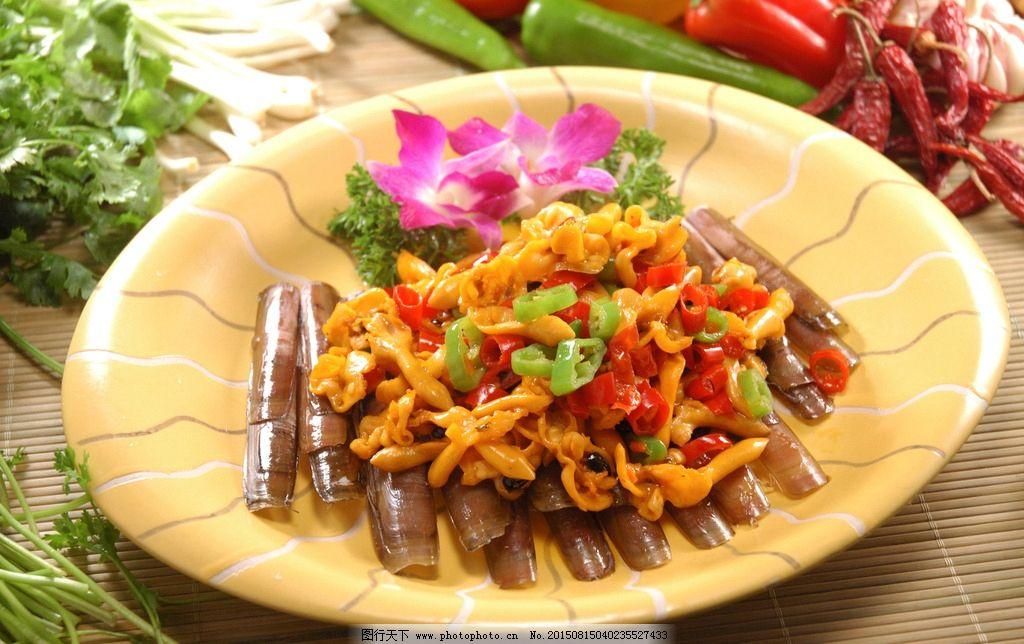 中式菜品 花蛤图片图片