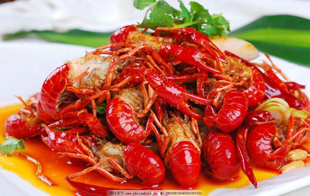 日本 中国 小龙虾/麻辣小龙虾图片