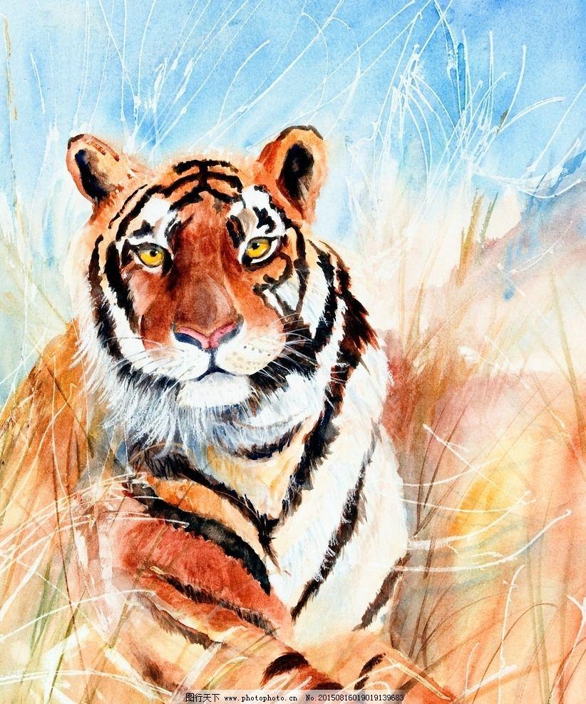 炫酷 艺术 文艺 绘画 设计 手绘 画作 猛虎 老虎 设计 文化艺术 绘画