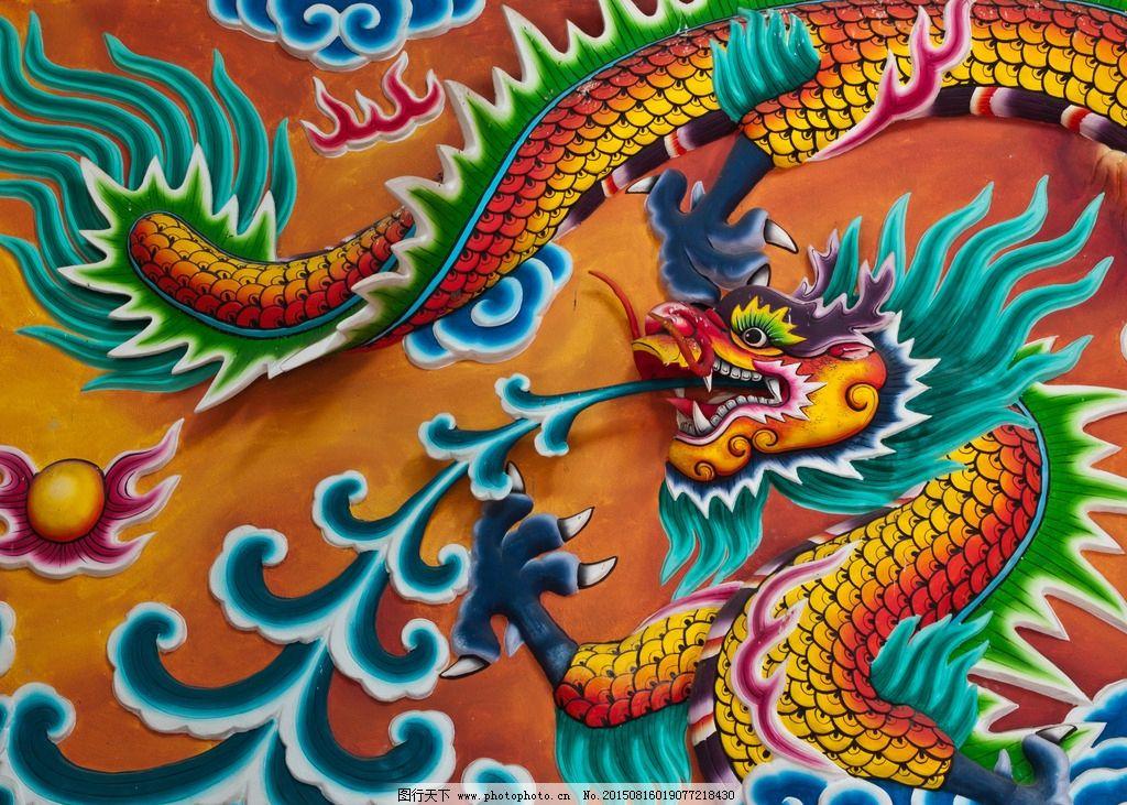 唯美龙图 炫酷 艺术 文艺 绘画 手绘 画作