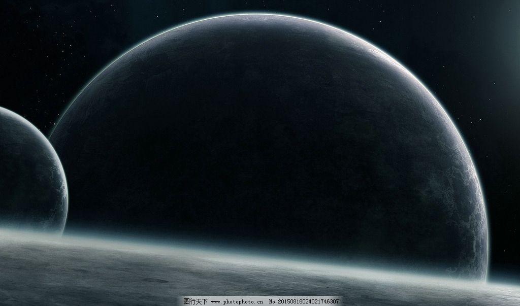 宇宙 地球 太空 星系 星空 星球 图片素材 设计 自然景观 自然风光
