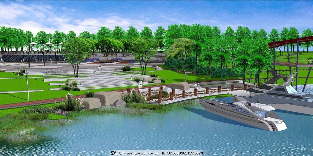 滨水景观码头效果图 生态景观 景观效果图 景观植物设计 景观木平台