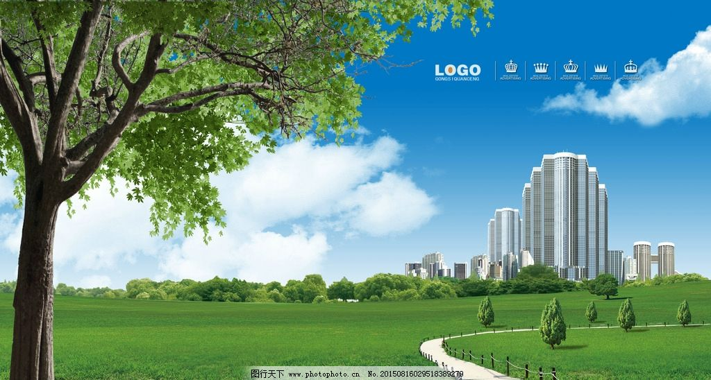 蓝天白云 白云蓝天 绿草地 草地 小树 小路 楼群 风景 设计 广告设计