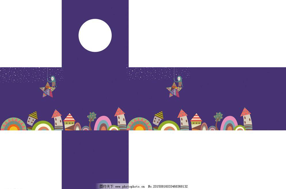 可爱 卡通 矢量 紫色 抽奖箱