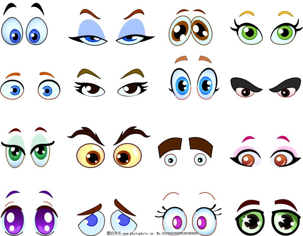 眼睛设计元素手绘