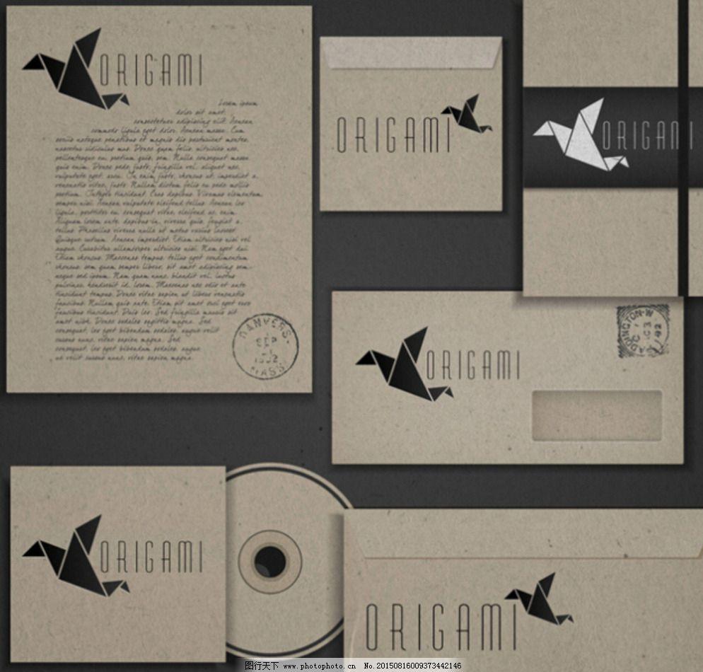 黑色纸飞机VI设计