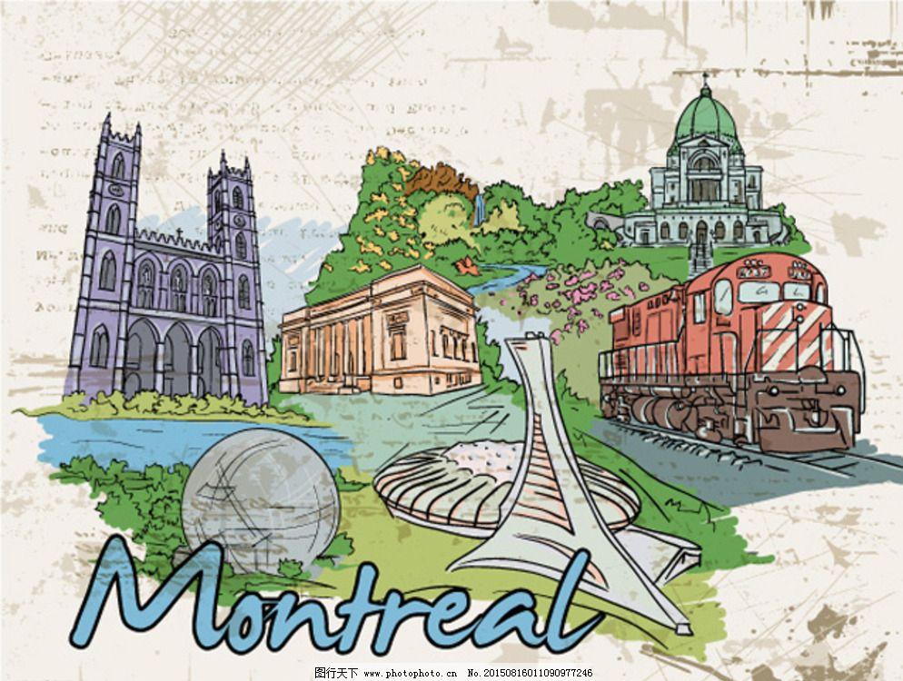 手绘城市建筑