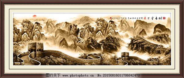中国风长城挂画PSD分层素材