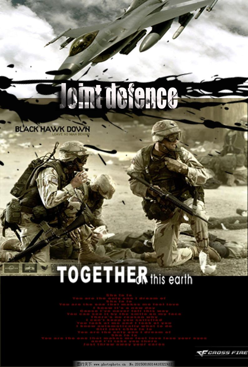 军事电影海报 军事电影海报免费下载 人物 原创设计 原创海报
