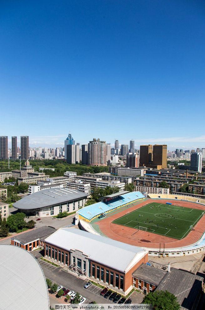 足球场 城市足球场 足球场地 足球场看台 足球场草坪 东北大学俯瞰