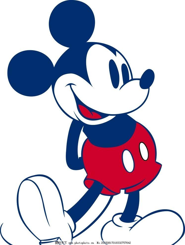 卡通人物 动漫米老鼠 米奇秒秒屋 米奇 米奇矢量图 设计 动漫动画