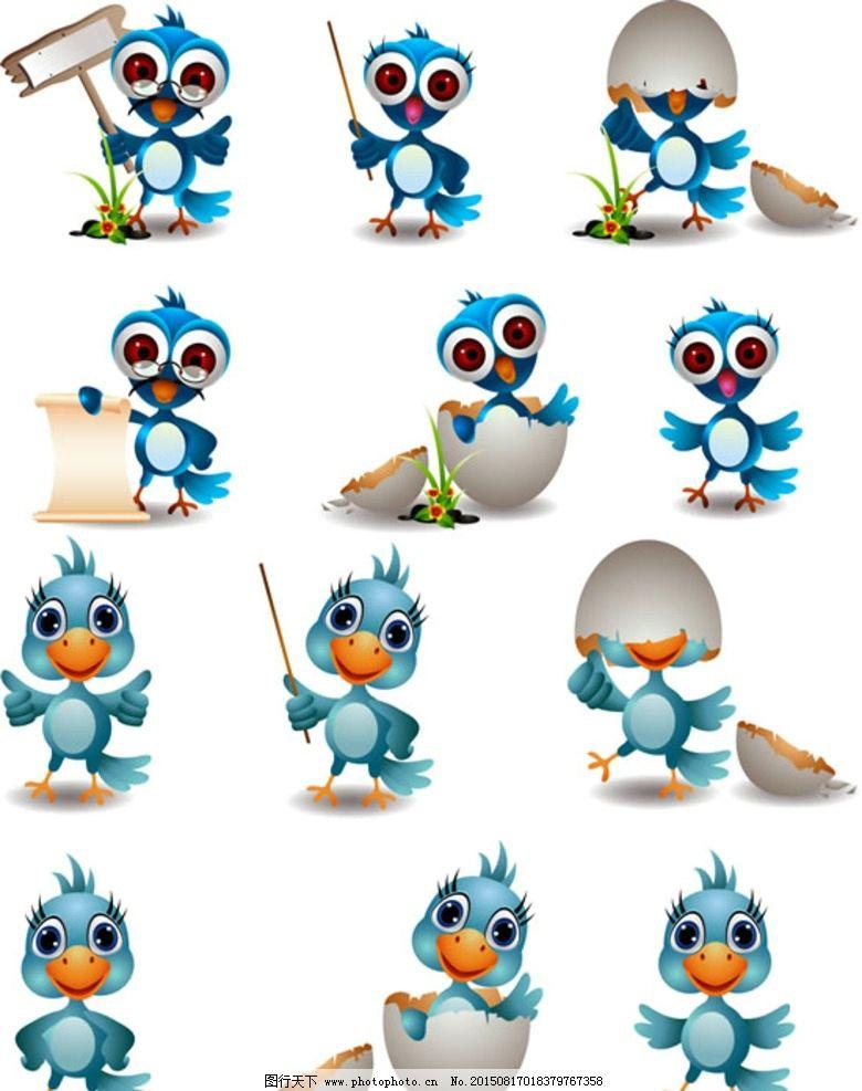 可爱小鸟矢量图图片,卡通形象 蛋壳 指挥棒 指示牌-图