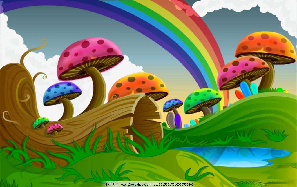 卡通 七彩 蘑菇 彩虹 云朵 草地 树根 矢量素材 eps格式 设计 动漫