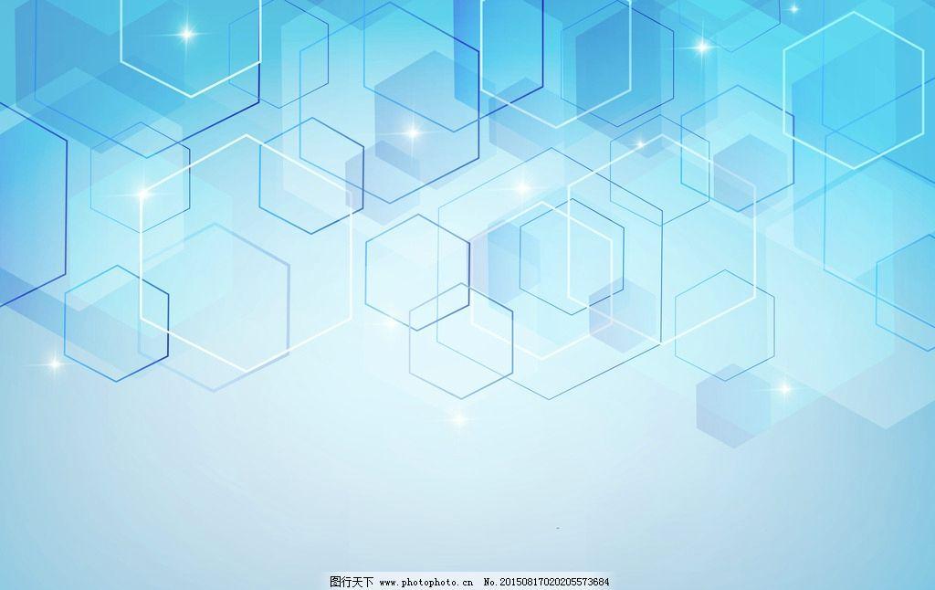 蓝色背景 抽象 科技 时尚背景 简约背景 会议背景 质感背景 纹理背景