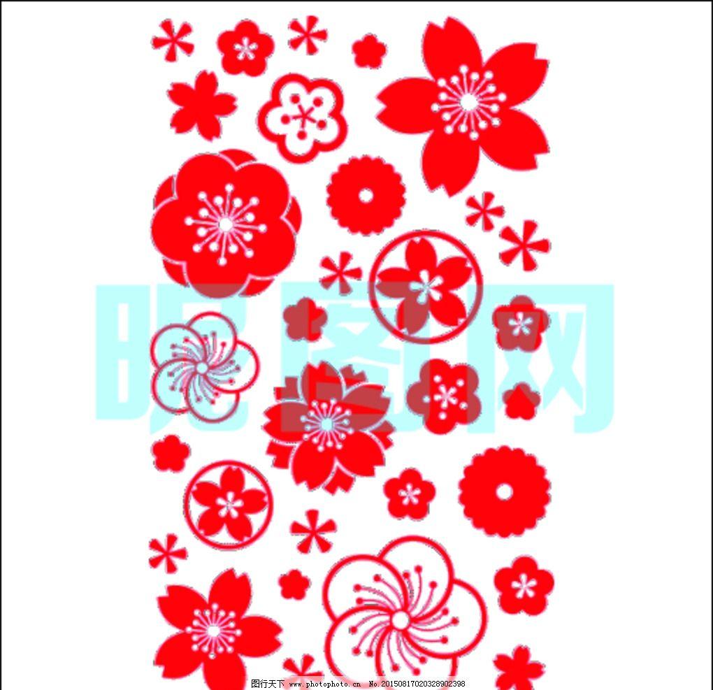 印章图案 雕刻图案 小花图案图片_花边花纹_底纹边框