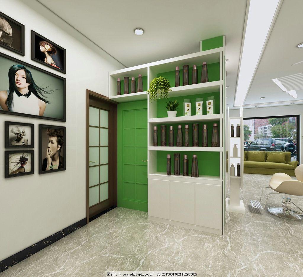 天花吊顶效果 天花吊顶造型 理发店 整体布局效果 3d设计模型 室内