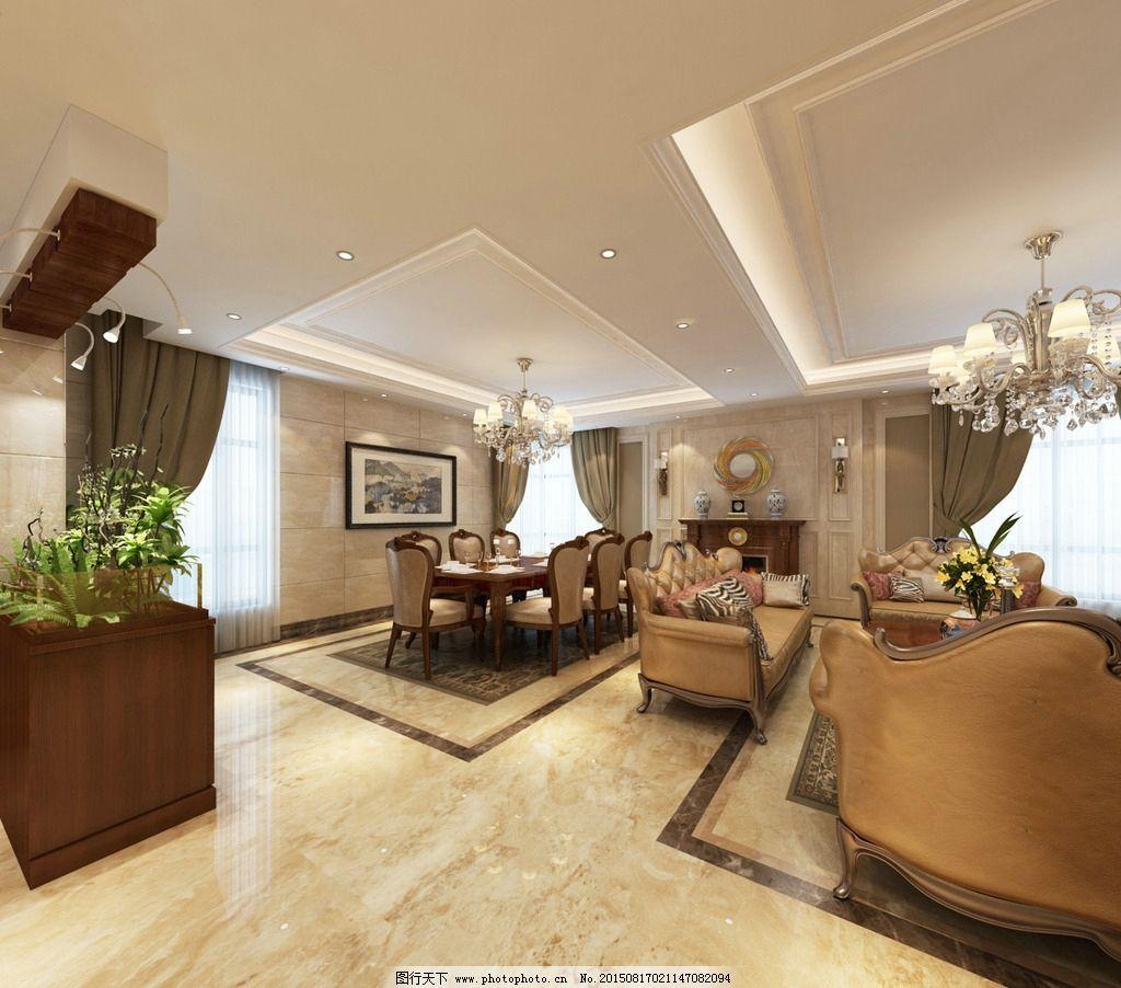 简欧 欧式      餐厅 欧式效果图 别墅效果图 客厅设计 餐厅设计 室内