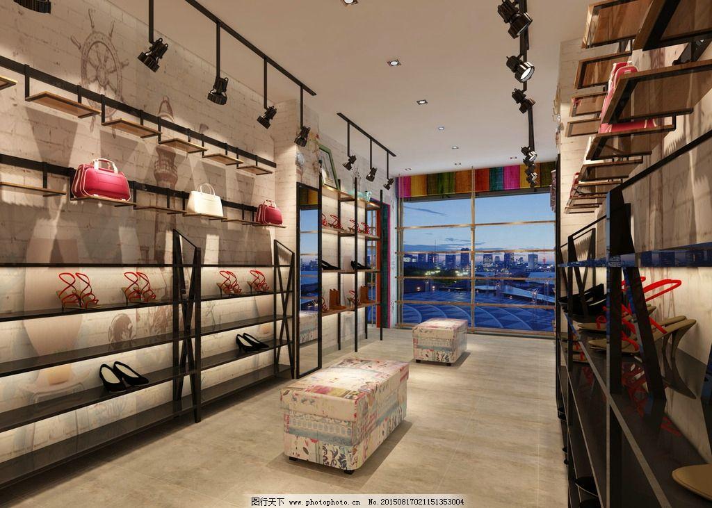鞋店效果图设计图片