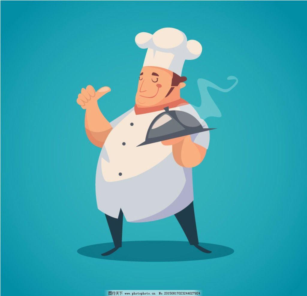 卡通高级厨师图片