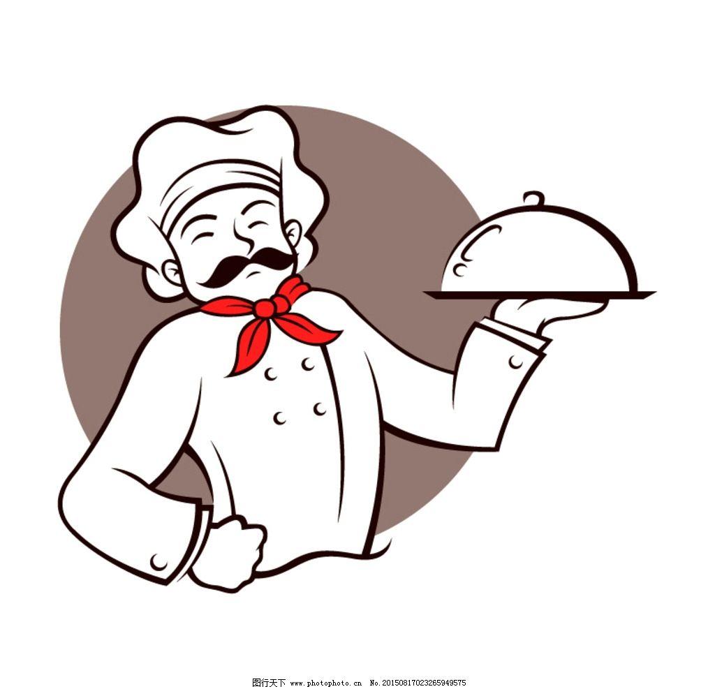 手绘卡通厨师图片