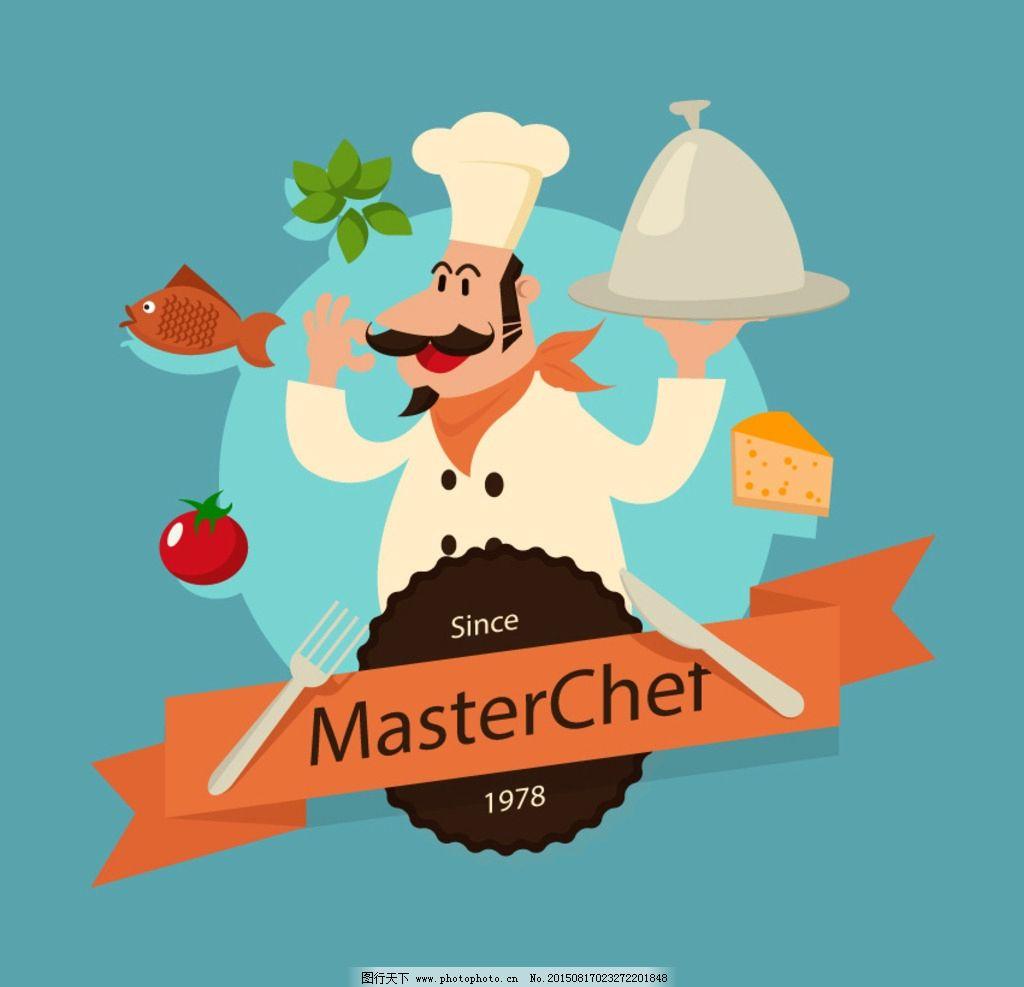 手绘厨师美食图片