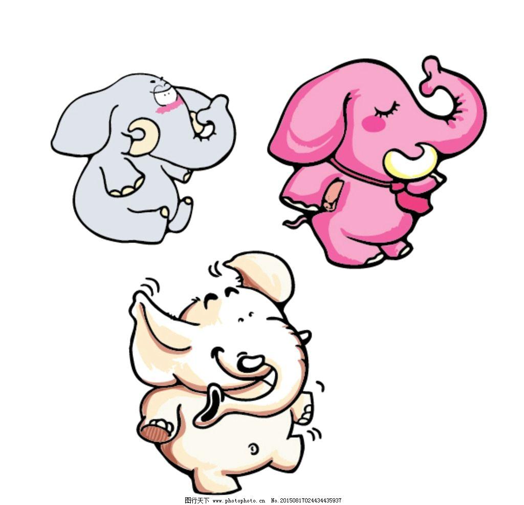 坐着的大象 象鼻子 象牙 粉色大象 矢量图 设计 生物世界 野生动物 ai