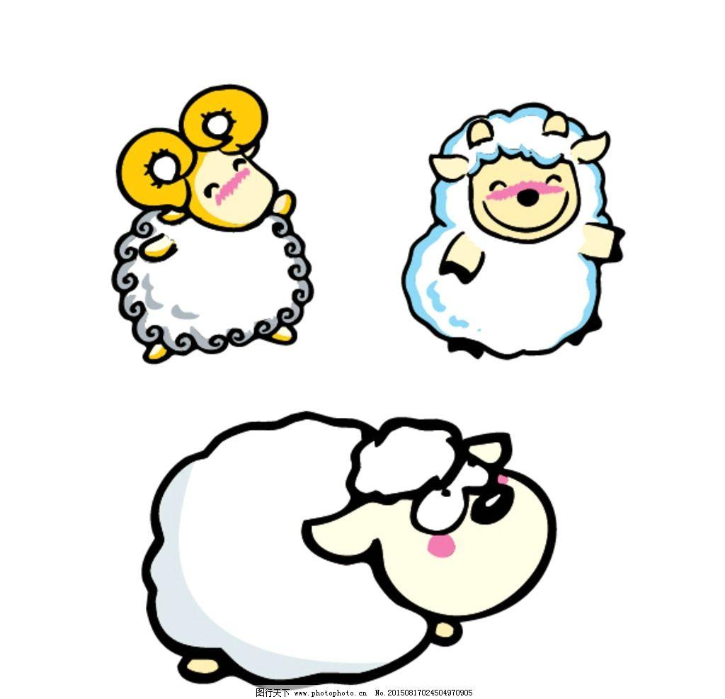可爱的绵羊 小羊 可爱的小羊 羊角 羊毛 儿童插画 儿童漫画 漫画图片
