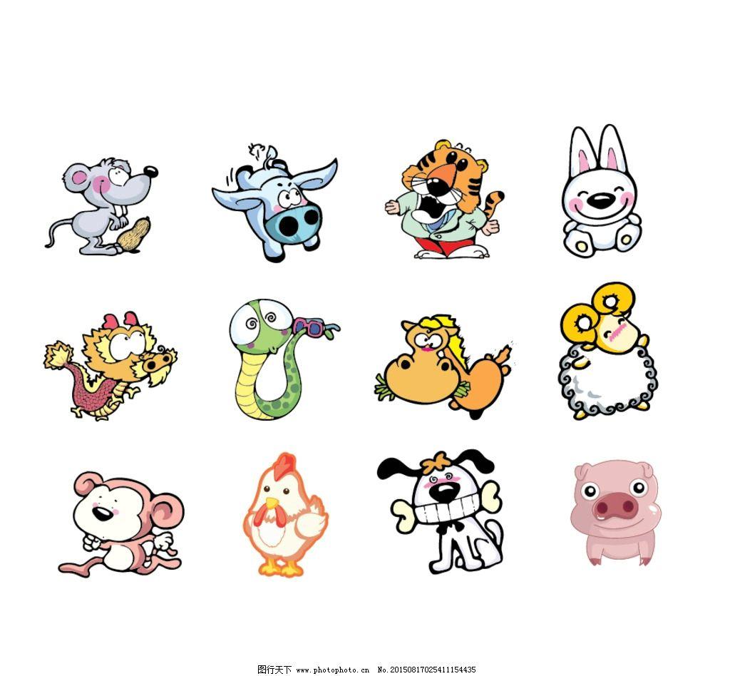 十二生肖 卡通画 插画 鼠 牛 虎 兔 龙 蛇 马 羊 猴 鸡 狗 猪 儿童