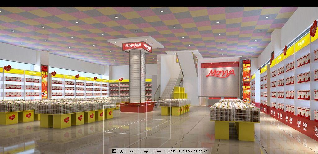 超市效果图        超市 公共空间 室内效果图 室内设计 工装效果图