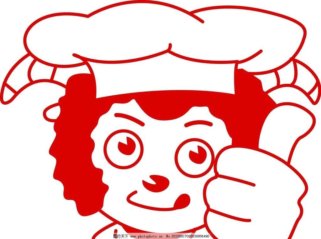 大拇指 美食家 饭店 美食 厨师帽 羊 可爱羊 矢量  设计 生活百科