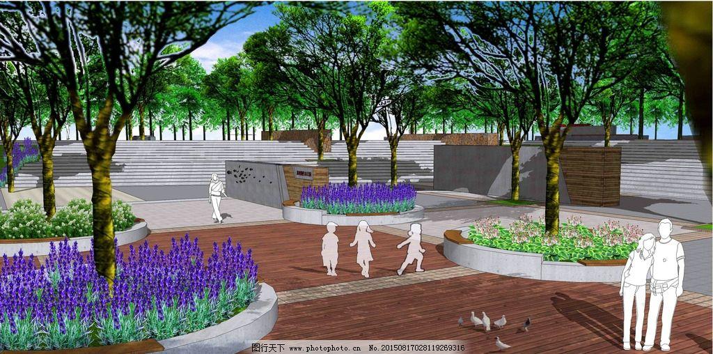 树池广场手绘效果图